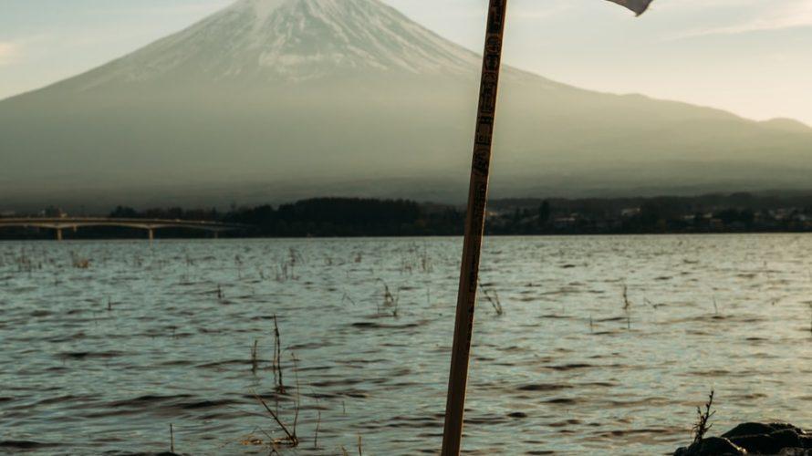 メイドインジャパンの次の日本の姿とは