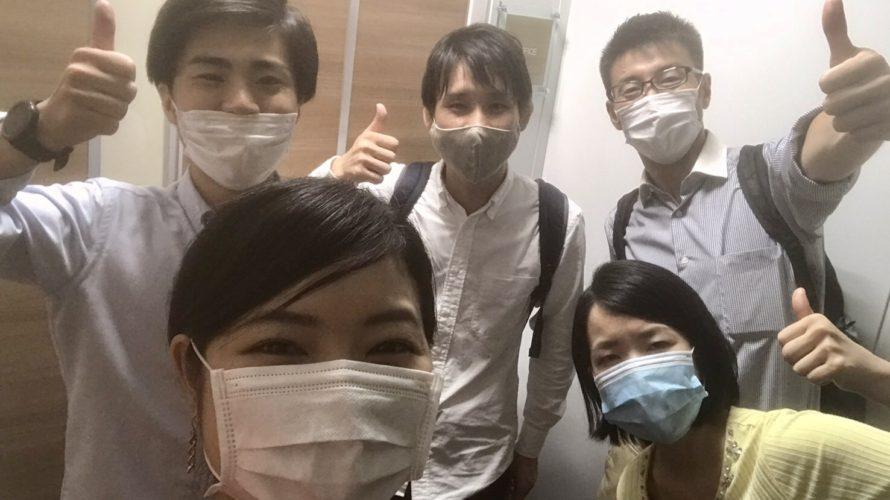 令和哲学カフェ出演!!第2日目〜ニーチェと哲学・観点〜