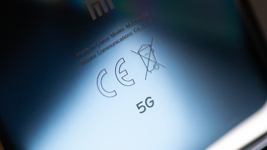 5G時代に何を準備すればよいのか?