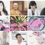 Re・rise News交流会開催!〜今ここ「ウーバメンシ(超人)!」ニーチェの心で臨む〜