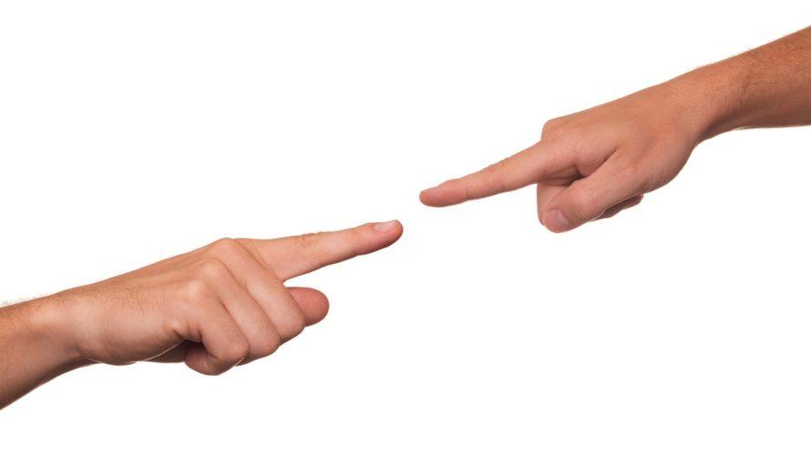 相手を決めつけることは、自分を決めつけること