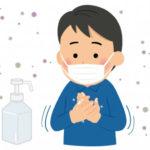 東京五輪を成功させる最高の道具〜消毒エタノールを持ってみんなでオリンピックに参加〜