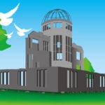 8月6日広島原爆から76年目の日に思うこと